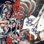The Showa Art of Gōjin Ishihara