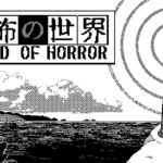 WORLD OF HORROR: An Investigative Interactive RPG of Junji Ito and Lovecraft's dreams