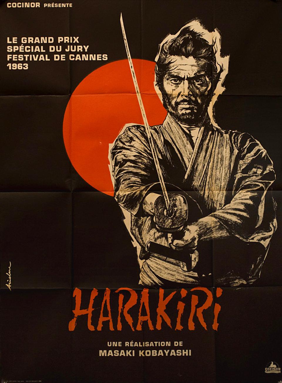 Harakiri 1962 film