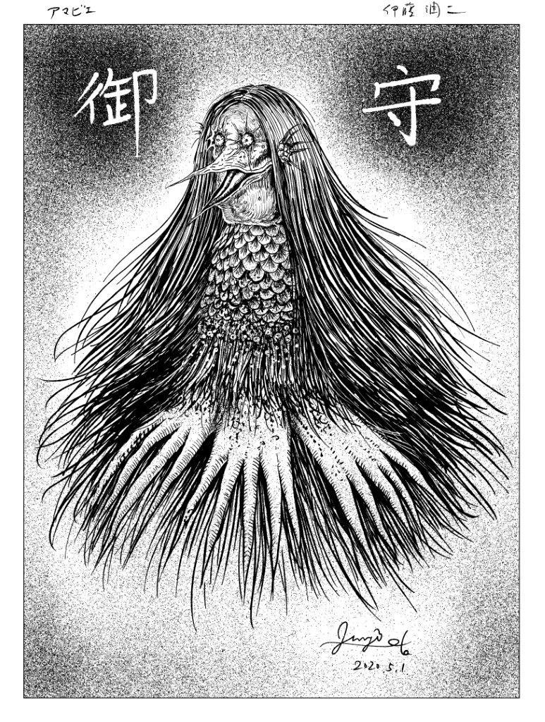 Amabie as drawn by Junji Ito