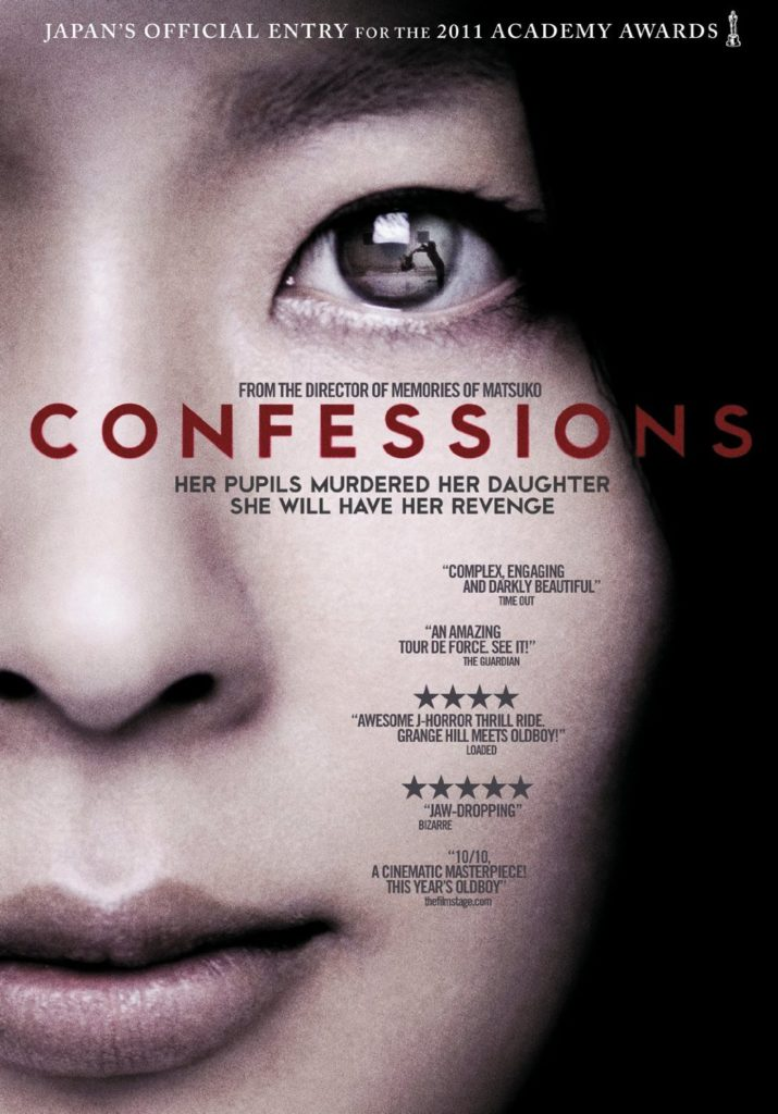 Confessions 2010 Poster