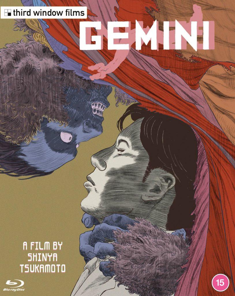 Gemini-Shinya Tsukamoto