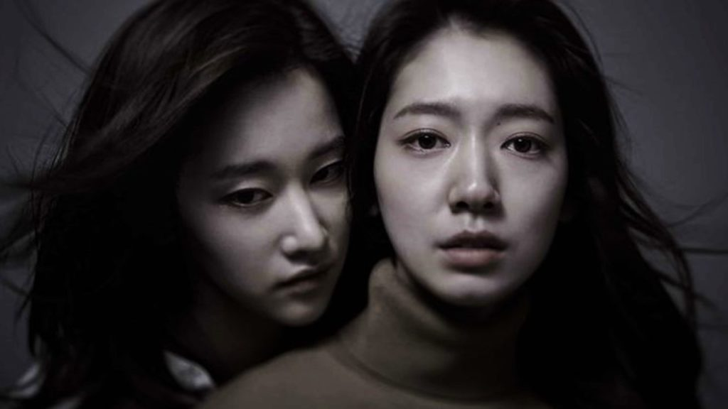 The Call Korean horror
