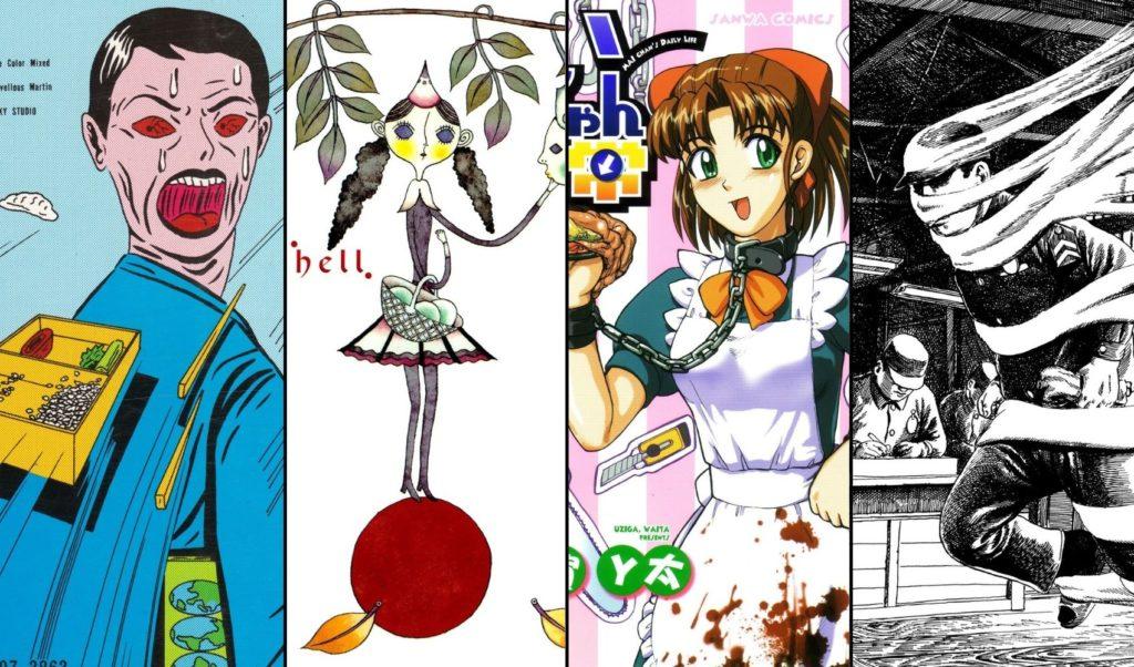 Eru-guro-related-artists