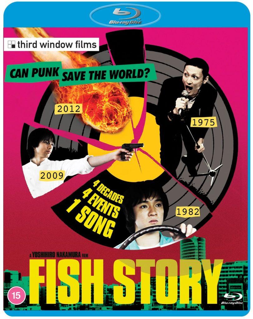 Fish Story Blu Ray Third Window