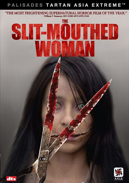 Slit Mouthed Woman DVD cover