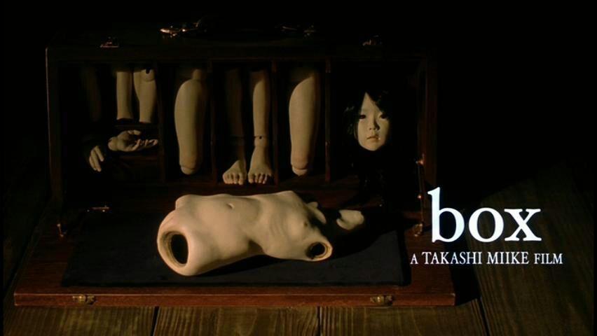 Takashi Miike Box still