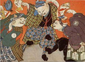 Bakeneko Cat