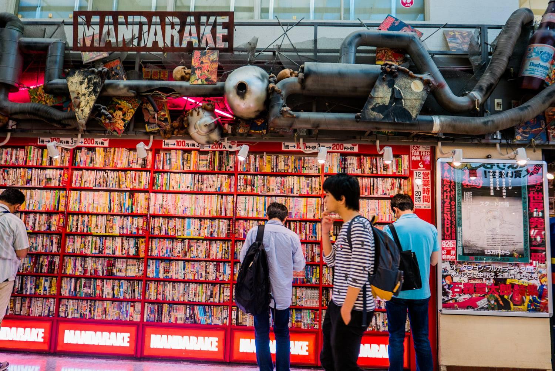 Mandrake Japan