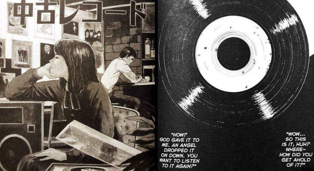 Used Record Junji Ito