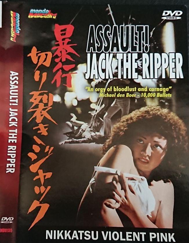 Assault Jack THe Ripper DVD