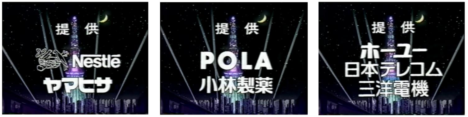 Ringu Television Movie
