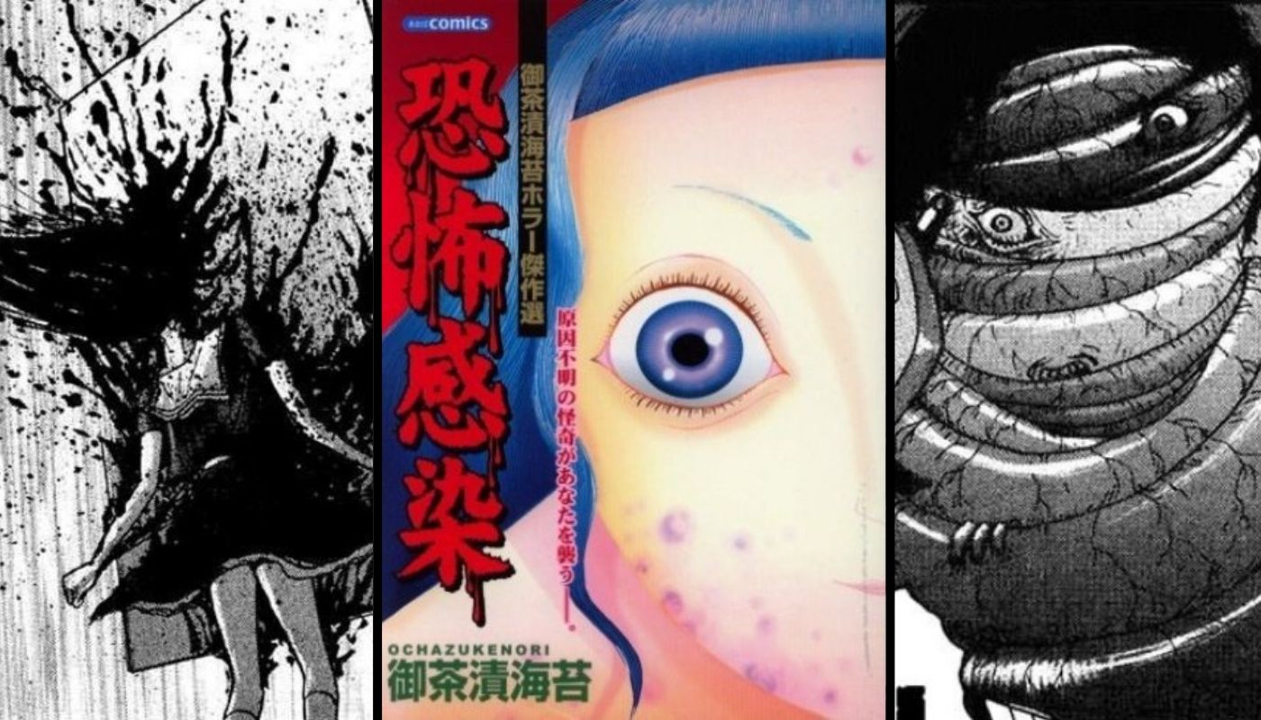 Fear Infection (Kyoufu Kansen) Manga Review – Visions of Childhood Terrors