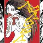 Man Eater Manga Review - Yosuke Takahasi's Deadly Obsessions