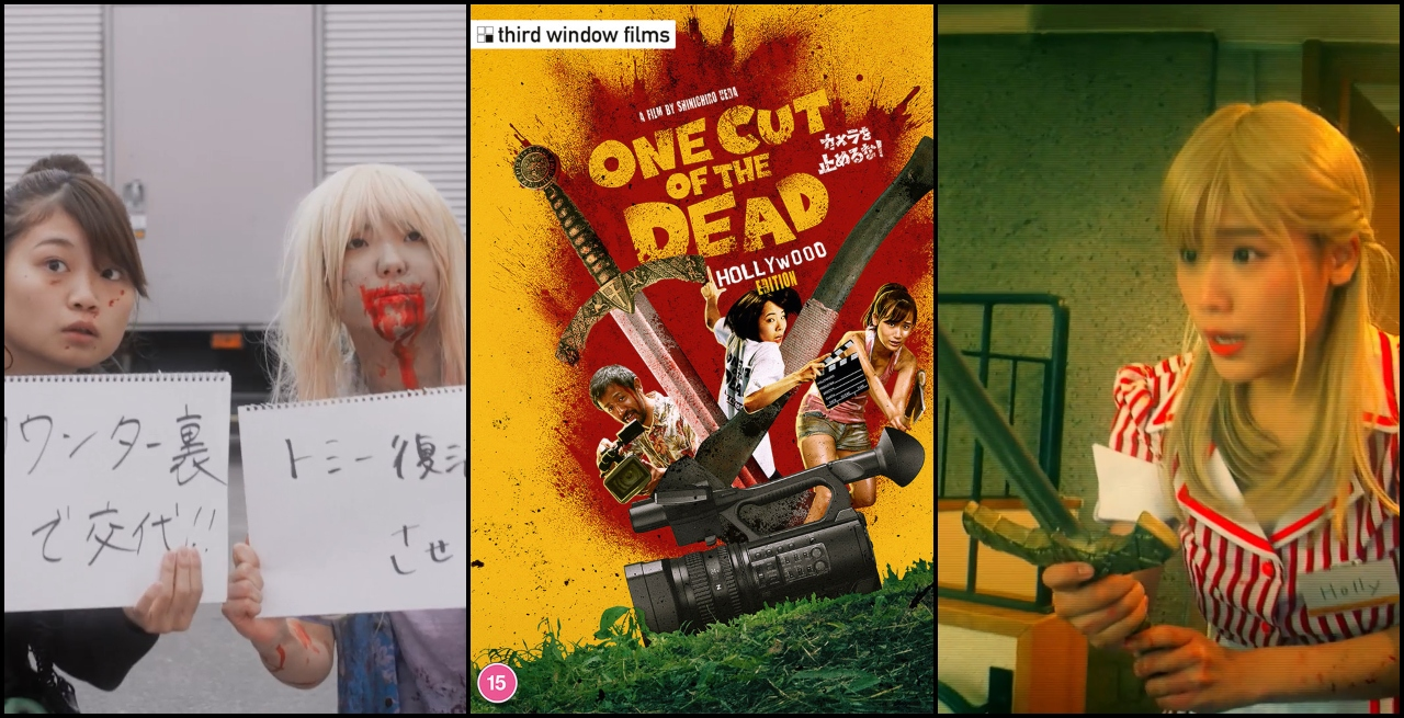 One Cut of the Dead In Hollywood Collage