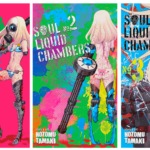Soul Liquid Chambers Manga Review - A Kaleidoscope of Colour and Violence