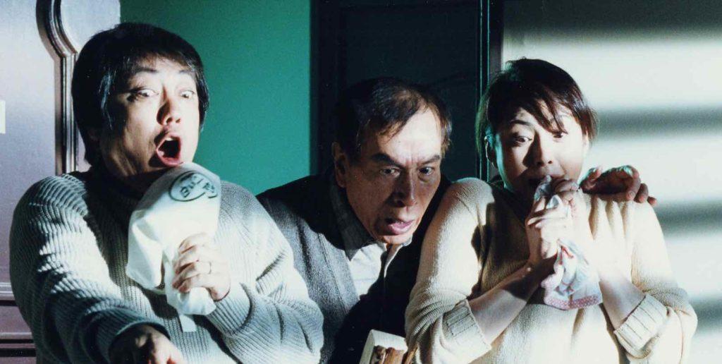 Happiness of the Katakuris Takashi Miike