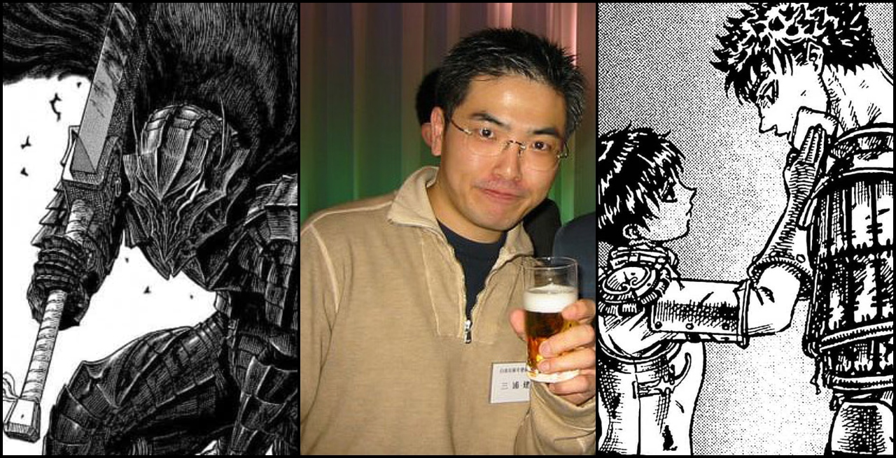 A Fan Tribute to Kentaro Miura, Author of Berserk Series