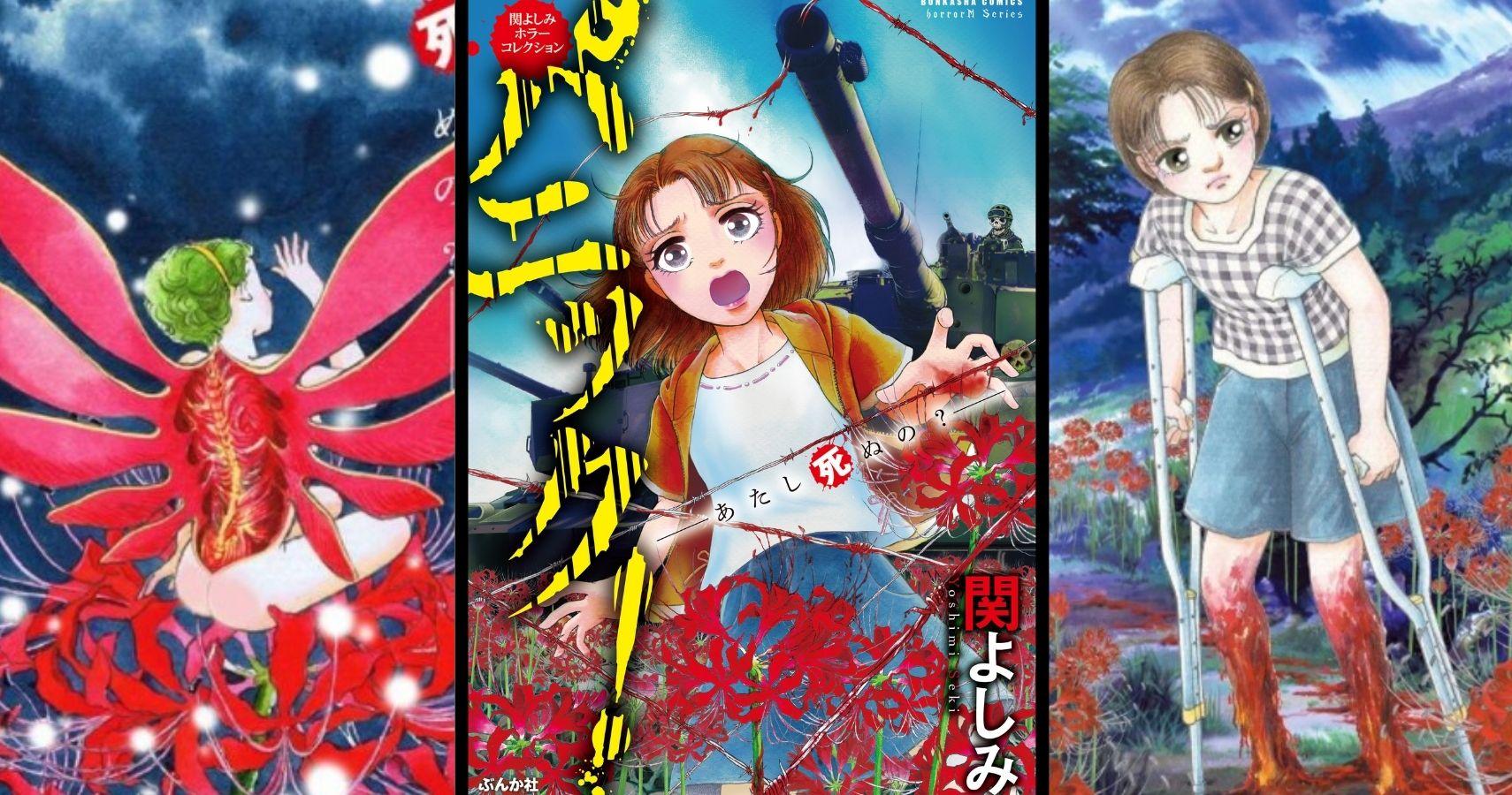 Yoshimi Seki Horror Collection