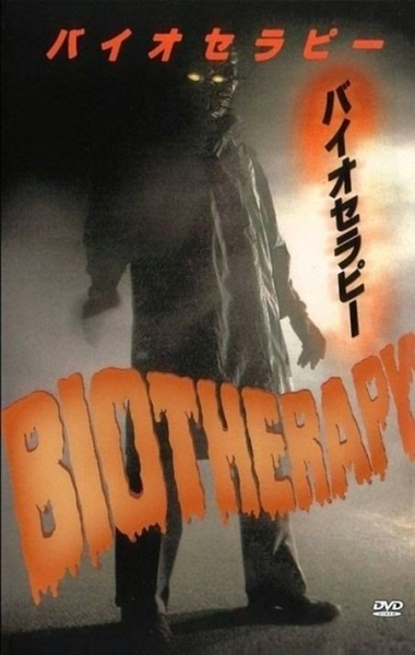 Biotherapy dvd cover