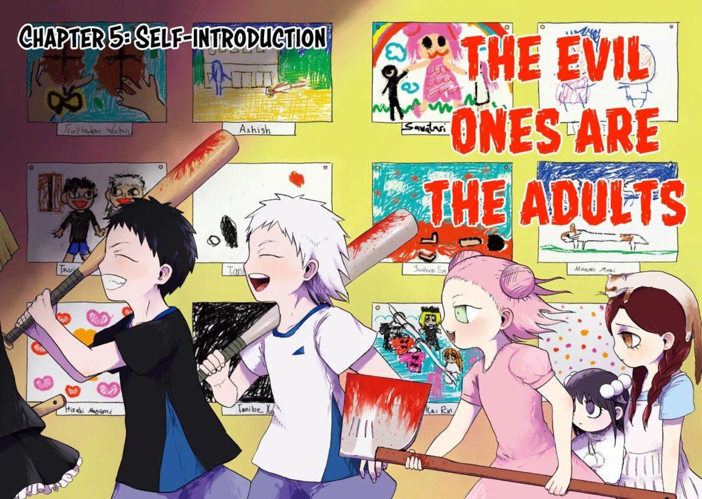 Children Horror Manga