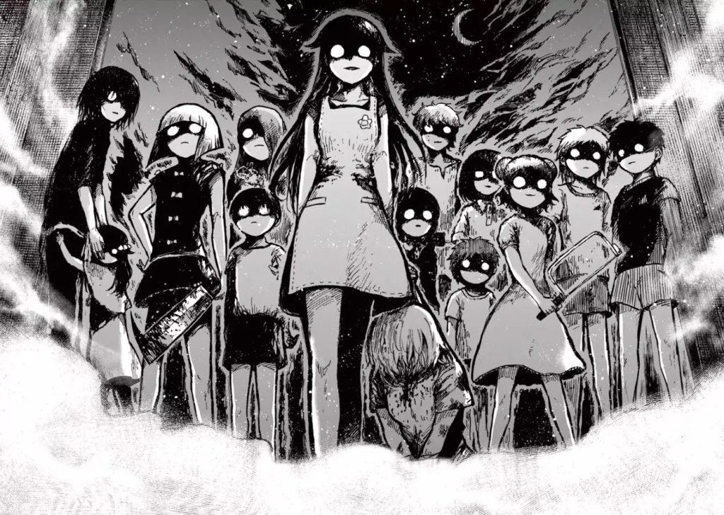 Children Horror Manga Panel
