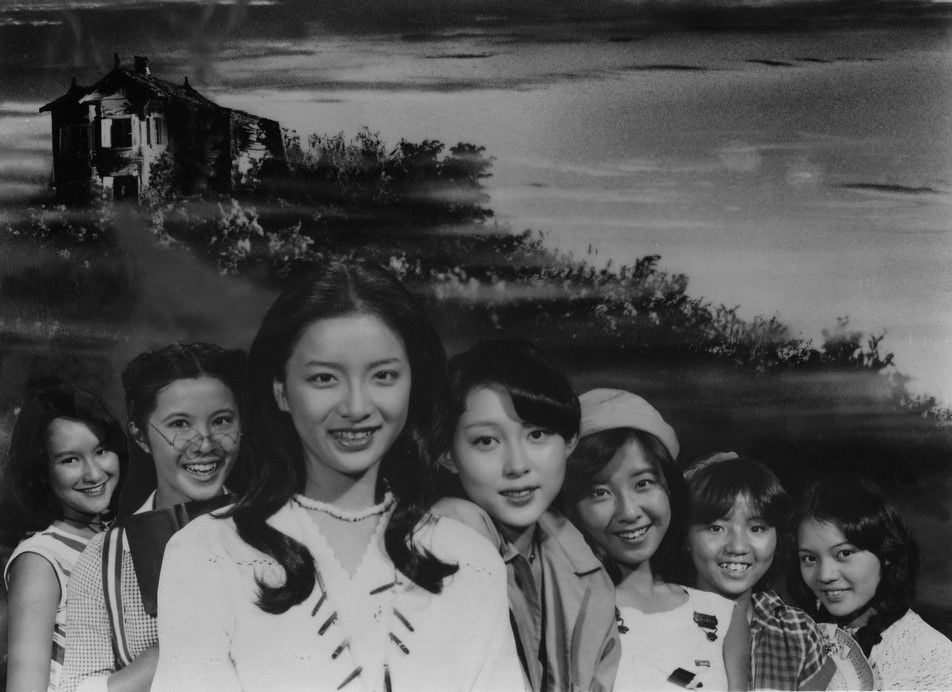 House 1977 Cast