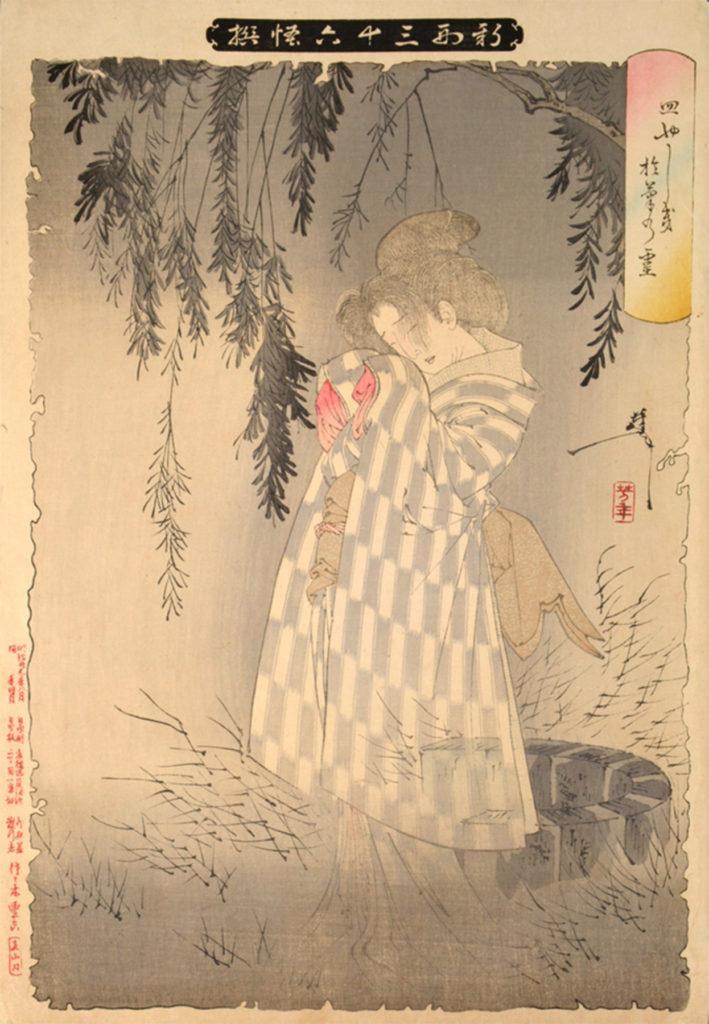 Yoshitoshi Yurei Okiku