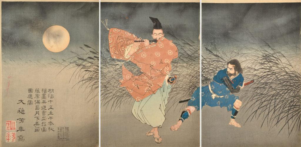 Yoshitoshi art
