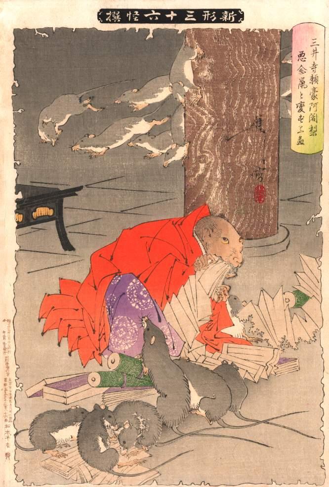 Yoshitoshi Rats Art
