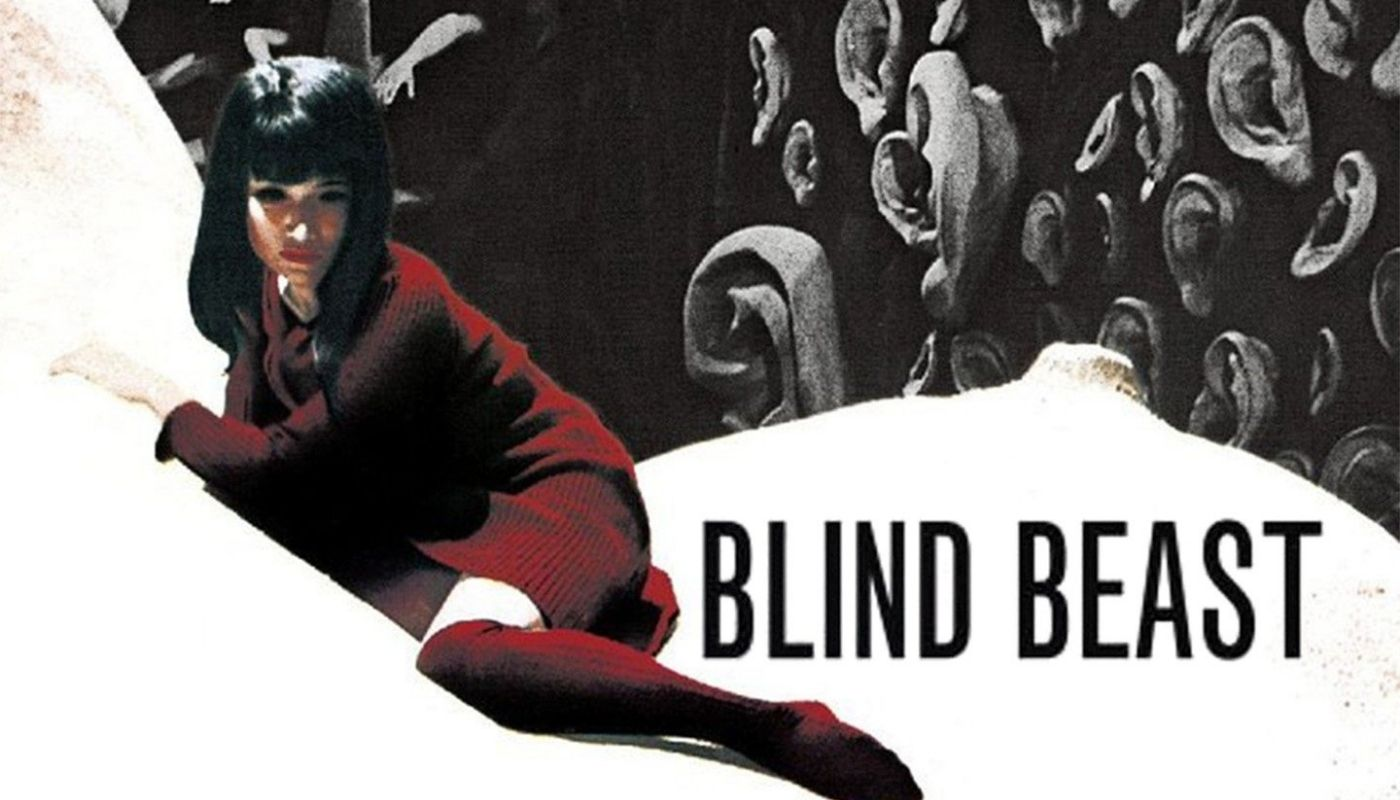 Blind Beast Film Review