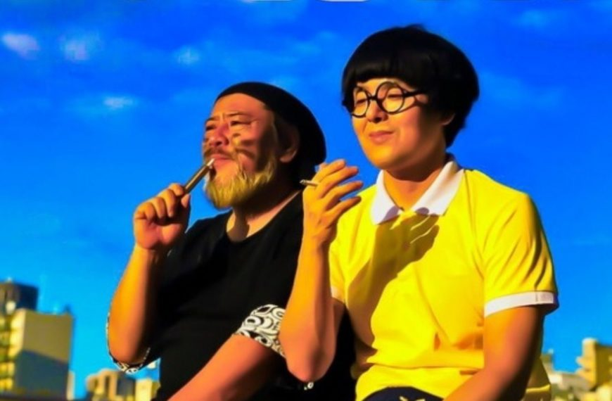 Dosuemon (2020) Film Review – A Passionately Vulgar Dark Comedy