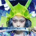 Japan Film Fest Hamburg 2021 - Embracing The Underground