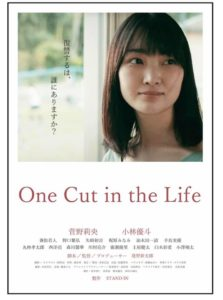 One Cut in the Life Film Poster