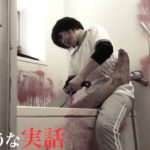 Eri's Murder Diary Film Review - The Broken Mind Of A Killer