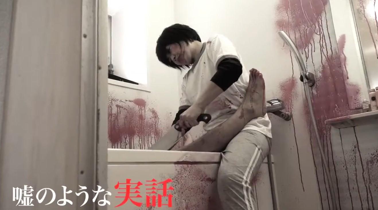 Eri's Murder Diary Film