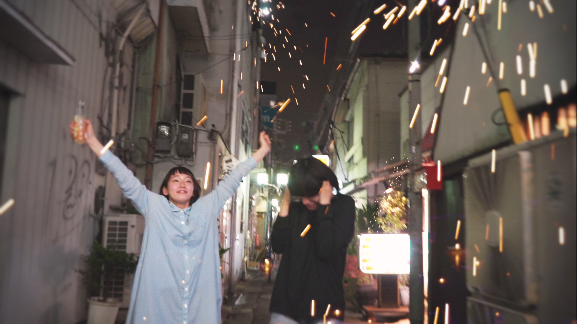 I. Dolphin Girl Film Review