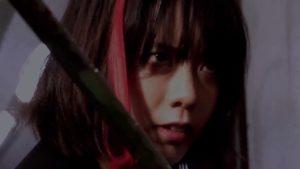 Blood Blade 2019