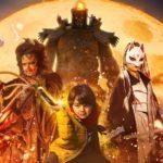 The Great Yokai War - Guardians (2021) Film Review - Miike Returns to the Beloved Series