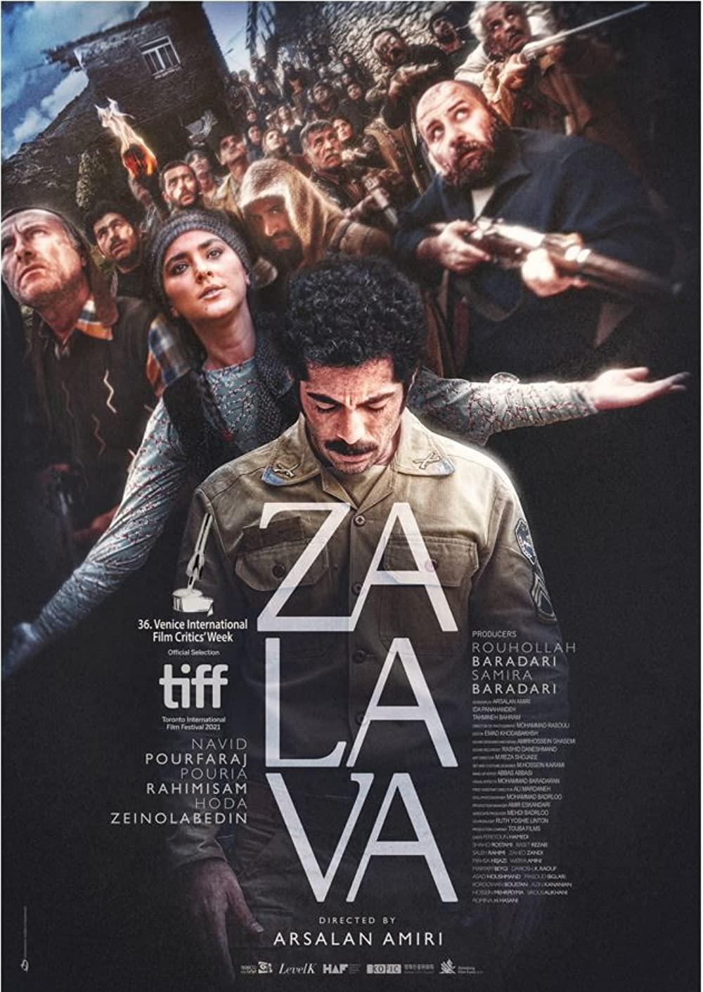 Zalava Film Review