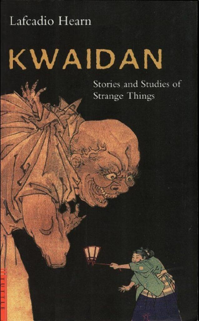 Kwaidan Book Cover
