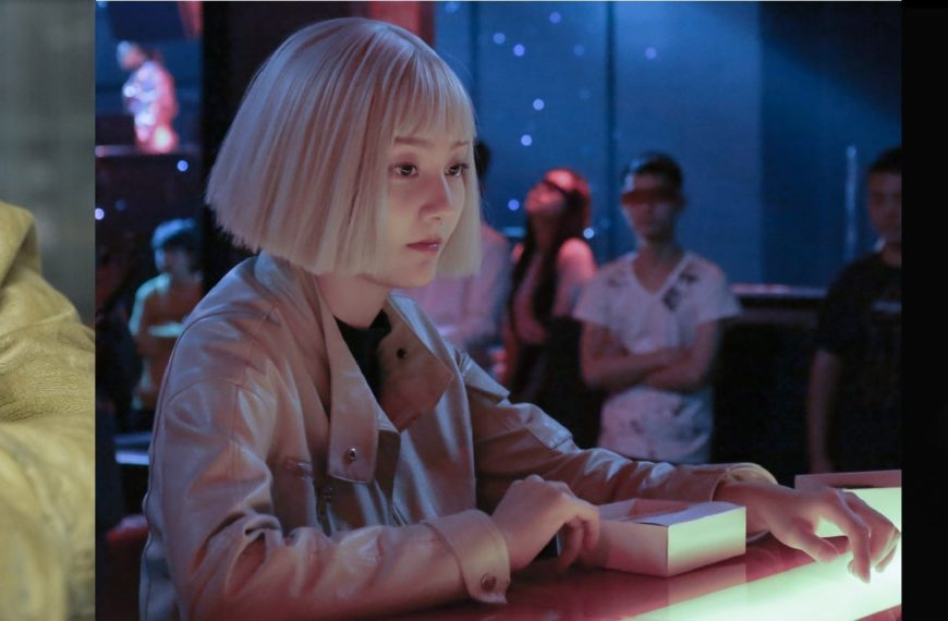 Annular Eclipse Film Review (2021) – Chinese Cyberpunk Is A Total Triumph