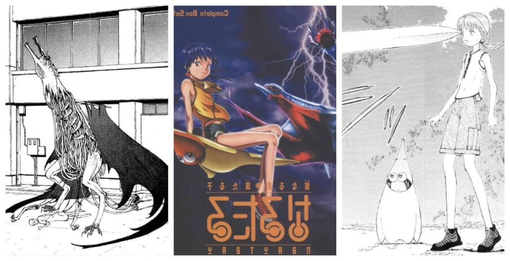 Narutaru (1998) Manga Review: The Kids Are Not Alright